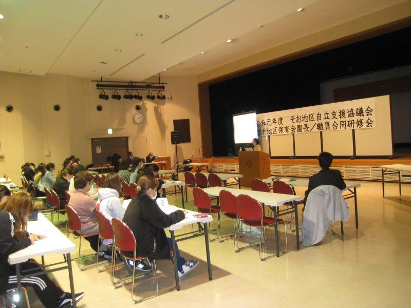『支援者のためのペアレントサポートプログラム』子ども研修会を実施しました。