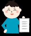 3.サービス利用意向の聴取、サービス等使用計画案の提出